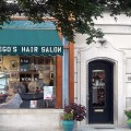 Diego's_Hair_Salon